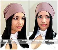 Модная женская шапка (трикотаж)