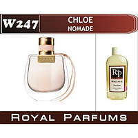 «Nomade» от Chloe. Духи на разлив Royal Parfums