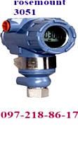 Датчик давления rosemount 3051 заказать rosemount 3051