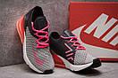 Кроссовки женские 13742, Nike Air 270, серые, [ 37 ] р. 37-23,0см., фото 3