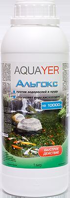 Против водорослей в пруду AQUAYER Альгокс 1л. Зеленая вода, цветет пруд