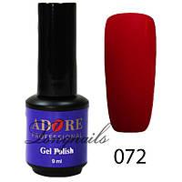 Гель-лак Adore Professional № 072 (кармин), 9 мл