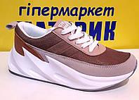 Кросовки женские коричневый 2175-4