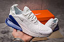 Кроссовки мужские 15114, Nike Air 270, белые, [ 42 ] р. 42-26,9см., фото 2
