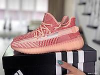 Женские кроссовки Adidas x Yeezy Boost, бордовые с персиком