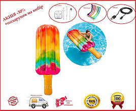 Надувной матрас эскимо Popsicle Float INTEX 191х76 см