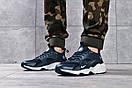 Кроссовки мужские 16223, Nike Air Huarache, темно-синие, < 46 > р. 46-29,5см., фото 2