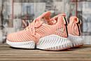 Кроссовки женские 16772, Adidas AlphaBounce Instinct, коралловые, [ 36 37 38 ] р. 36-22,5см., фото 4