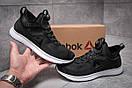 Кроссовки мужские 13161, Reebok Pump Plus Tech, черные, [ нет в наличии ] р. 44-28,4см., фото 2