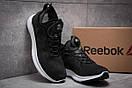 Кроссовки мужские 13161, Reebok Pump Plus Tech, черные, [ нет в наличии ] р. 44-28,4см., фото 3