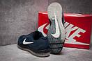 Кроссовки мужские 13462, Nike Zoom Streak, темно-синие, [ 43 44 ] р. 43-27,7см., фото 4