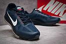 Кроссовки мужские 13462, Nike Zoom Streak, темно-синие, [ 43 44 ] р. 43-27,7см., фото 5