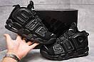 Кроссовки мужские 13915, Nike More Uptempo, черные, [ ] р. 44-28,1см., фото 2