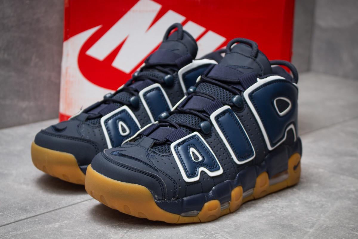 Кроссовки мужские 13919, Nike More Uptempo, синие, < 41 42 43 44 > р. 41-25,8см.