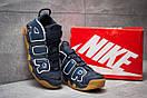 Кроссовки мужские 13919, Nike More Uptempo, синие, < 41 42 43 44 > р. 41-25,8см., фото 3