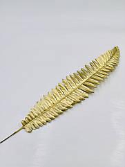 Листья папоротника золото