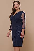 Гарне плаття на вихід великі розмір L, фото 1