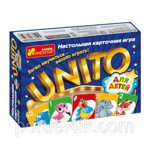 Настольная карточная игра. UNITO (для детей)