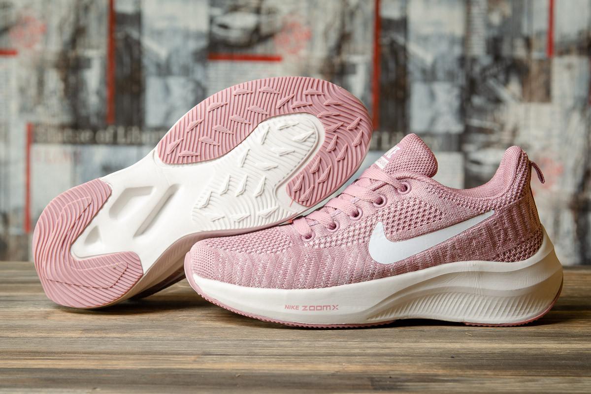 Кроссовки женские 16511, Nike Joepeqasvsss, розовые, [ 41 ] р. 41-26,0см.
