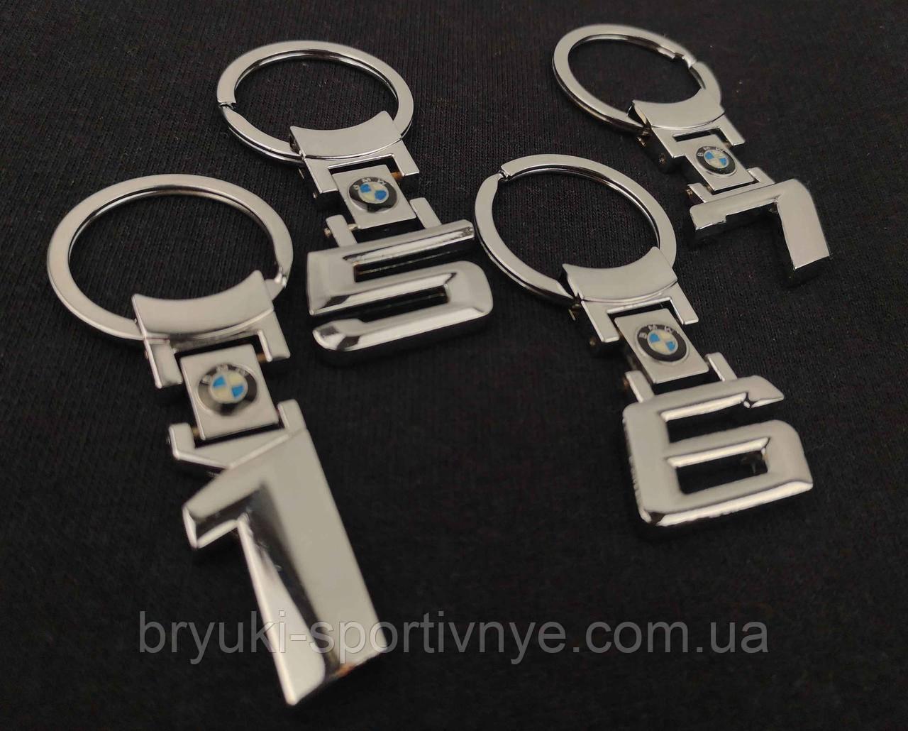 Брелок BMW 6, BMW 1, BMW 5, BMW 7