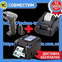 ✅ Акционный набор: Принтер чеков XP-58II + Беспроводной сканер Syble-5066R + Принтер этикеток Xprinter XP-370b