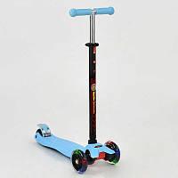 """Дитячий триколісний самокат """"MAXI Best Scooter"""",блакитний."""
