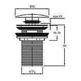 Донный клапан Q-tap F008-1 WHI Pop-up с переливом, фото 2