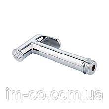 Лійка для гігієнічного душу Q-tap B020 CRM