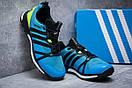 Кроссовки мужские 11661, Adidas Terrex Boost, синие, < 41 42 > р. 41-26,0см., фото 3