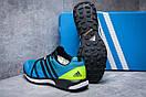 Кроссовки мужские 11661, Adidas Terrex Boost, синие, < 41 42 > р. 41-26,0см., фото 4