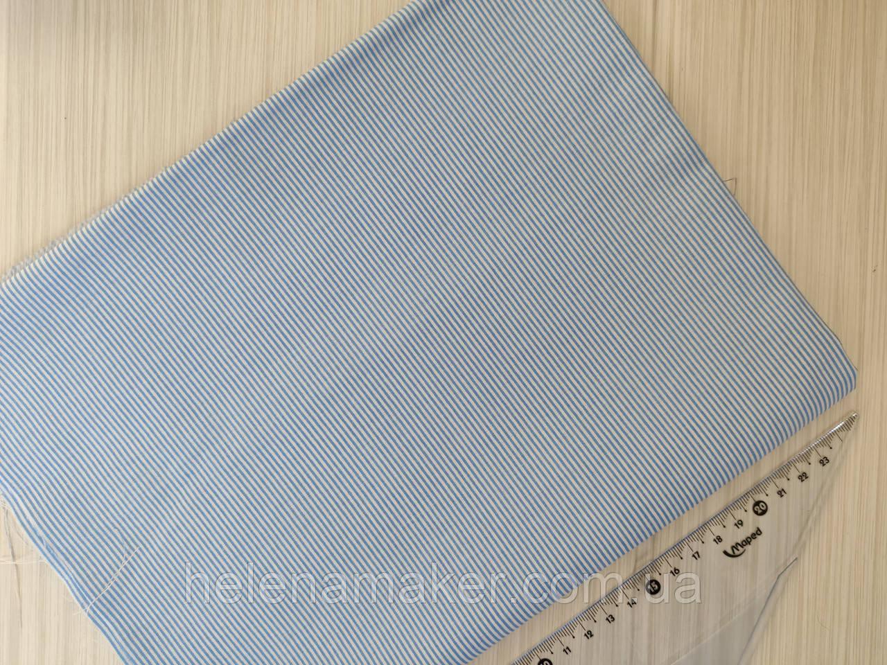 Отрез бязи Голубая и белая полоска 1 мм. Размер отреза 50*50 см