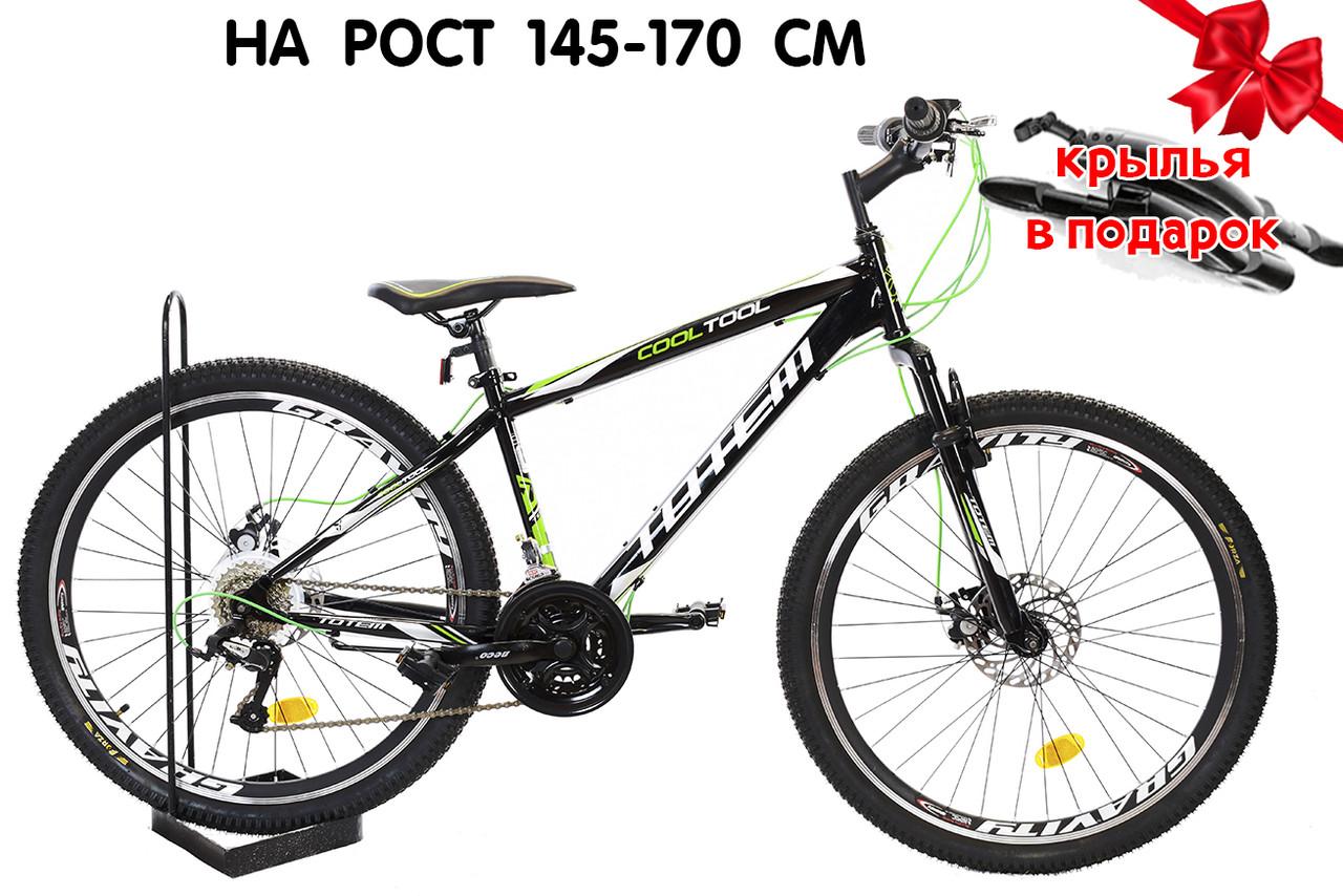 """Горный велосипед 26"""" Totem Cool Tool"""