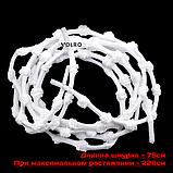 Шнурки для обуви с узелками эластичные VOLRO Белый (vol-501), фото 3