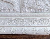 Пластиковый гибкий Белый плинтус с узором самоклеющийся настенный напольный для 3Д панелей рулон ПВХ, 240*8 см, фото 1