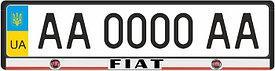 Рамка под номерные знаки FIAT (рамка номера)