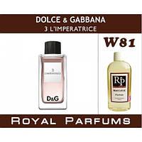 «3 L'imperatrice» от Dolce & Gabbana. Духи на разлив Royal Parfums