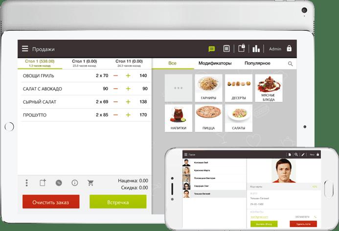 Smart Touch - POS-система (програмное обеспечение) для учета и автоматизации торговли, Ресторана и Кафе Магазин, Cклад