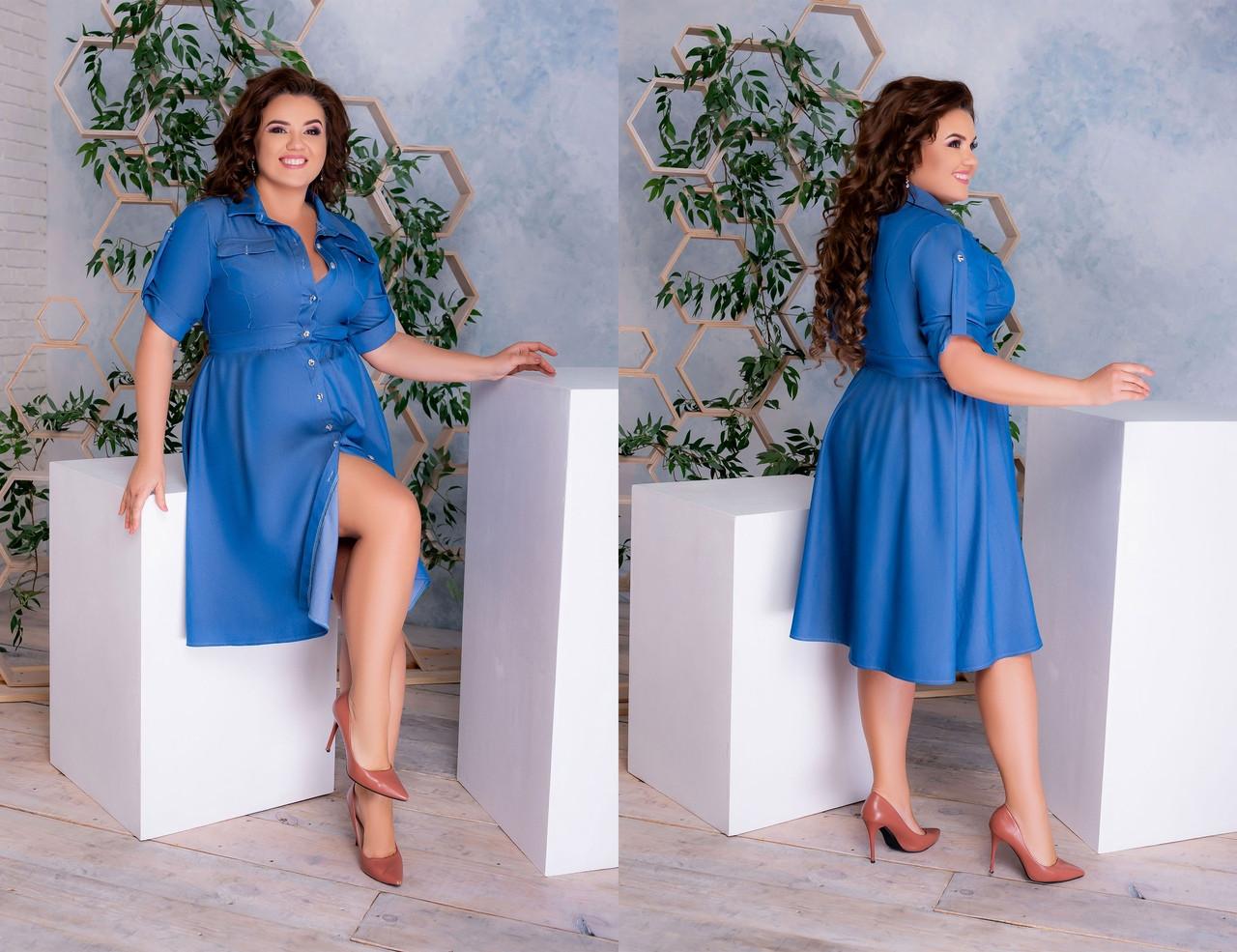 Стильное платье   (размеры 48-62) 0238-33