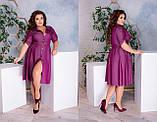 Стильное платье   (размеры 48-62) 0238-33, фото 2