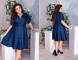 Стильное платье   (размеры 48-62) 0238-33, фото 3