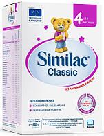 Similac Молочная смесь Classic 4 (18м+) картон 600г (детское молочко) Суміш молочна суха