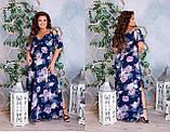 Стильное платье   (размеры 48-62) 0238-35, фото 2