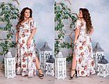 Стильное платье   (размеры 48-62) 0238-35, фото 3