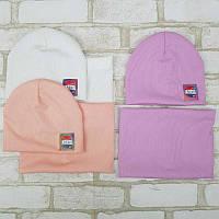 Демисезонная шапка для девочки с хомутом 50