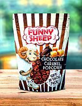 Попкорн у шоколадній карамелі Funny Sheep 90г. Купити солодкий попкорн 90гр