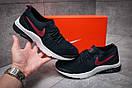 Кроссовки мужские 12554, Nike Air, темно-синие, [ 44 ] р. 44-28,0см., фото 2
