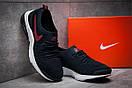 Кроссовки мужские 12554, Nike Air, темно-синие, [ 44 ] р. 44-28,0см., фото 3