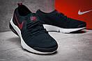 Кроссовки мужские 12554, Nike Air, темно-синие, [ 44 ] р. 44-28,0см., фото 5