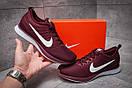 Кроссовки мужские 12571, Nike Free RN, бордовые, [ 42 ] р. 42-27,3см., фото 2