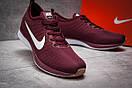 Кроссовки мужские 12571, Nike Free RN, бордовые, [ 42 ] р. 42-27,3см., фото 5